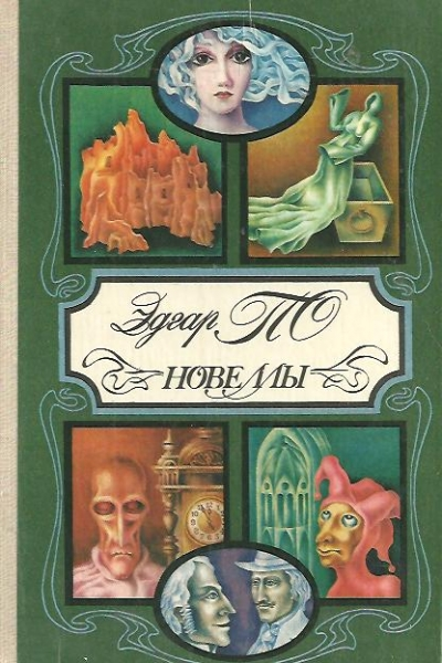 Детективы книги в формате fb2 скачать бесплатно
