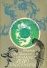 Daphne du Maurier: Generál jeho veličenstva