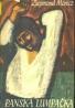 Zsigmond Móricz- Pánska lumpačka