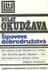 Bulat Šalvovič Okudžava: Šipovove dobrodružstvá