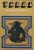 Jules Verne: Michail Strogov