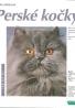 Ulrike Müllerová: Perské kočky