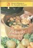 Maryna Klimentová, Svatopluk Štampach: Pochoutky z brambor