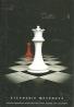 Stephenie Meyerová: Úsvit