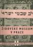 Dr. Hana Volavková: Židovské museum v Praze