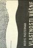 Boris Pasternak: Vlastnosti vášne