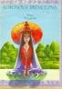 Mitra Mazumdár: Lotosová princezná