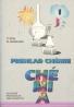 P. Silný, B. Brestenská: Chémia 1