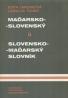 Edita Chrenková, Ladislav Tanko: Maďarsko-slovenský a slovensko-maďarský slovník