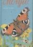 Jozef Ponec: Motýle