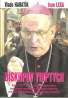 Vlado Haratík, Ivan Lexa: Biskupov Triptych