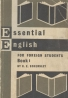 G.E. Eckersley: Essential English- 1