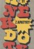 Kolektív autorov: Anekdoty 31- Z Apatyky