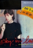 Mick Jagger: Lucky in love