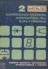 Kolektív autorov:Katalog elektronických součástek, konstrukčních dílů, bloků a přístrojů 2