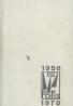 Kolektív autorov: Československo 1971- Katalog známek
