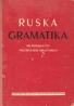 Kolektív autorov: Ruská gramatika