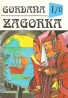 Marija Jurič Zagorka: Gordana I/II-Na dvore kráľa Matyáša I-II