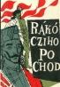 Ján Hrušovský: Rákócziho pochod