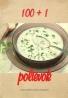 Nadežda Blažíčková: 100+1 polievok