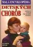 Martin Edwars: Malá encyklopédia detských chorôb