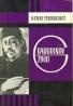 Henri Perruchot: Gauguinov život