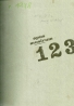 Kolektív autorov: Opus musicum 1978