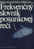 Kolektív autorov: Najlepšie svetové čítanie