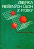 Kolektív autorov: Zbierka riešených úloh z fyziky