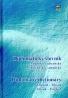 Kolektív autorov: Diplomatický slovník Anglicko - Slovenský a Slovensko - Anglický