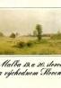 Kolektív autorov: Maľba 19. a 20. storočia na východnom Slovensku