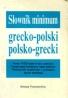 Maria Teresa Mambureli: Grecko - polski a polsko - grecki slovník