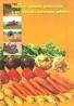 Matej Polák-Moderné spôsoby pestovania a spracovania koreňovej zeleniny