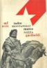 Indro Montanelli-Garibaldi