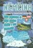 kolektív-Němčina-jazykový a turistický průvodce