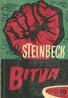 John Steinbeck-Bitva