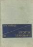 Ota Kořínek-Sítotisk serigrafie