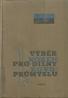A.Seidler-Výběr norem pro dílny kovoprůmyslu