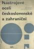 J.Průcha, B.Esterka-Nástrojové oceli Československé a zahraniční