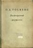 O.A.Volberg-Deskriptívní geometrie