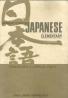 kolektív-Intesive course Japanese/Dialogues II,Notes, Glossary