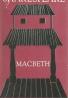 Wiliam Shakespeare-Macbeth