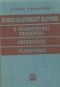 A.Kučera-Rusko-Slovenský slovník z priemyselnej ekonomiky