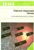 kolektív-Číslicové integrované obvody