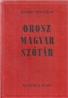 Gáldi-Orosz Magyar Szótár