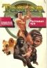 Edgar Rice Burroughs: Tarzan / Tarzanov syn