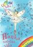 D.Meadows- Hanka baletná víla