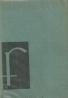 P.E.Judin- Filozofický slovník