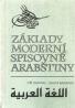 J.Fleissig- Základy moderní spisovné Arabštiny