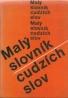 Šalingová -Ivanová Mária- Malý slovník cudzích slov